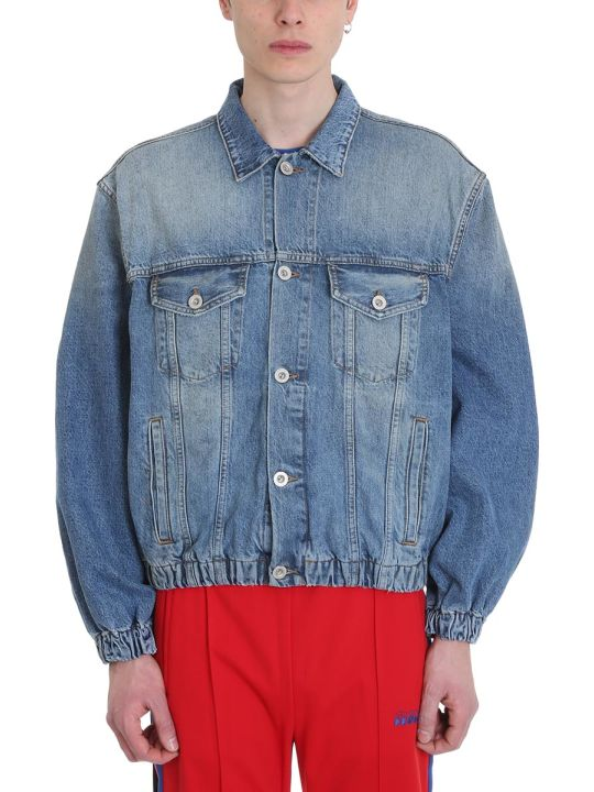Ben Taverniti Unravel Project Oversize Blue Denim Jacket