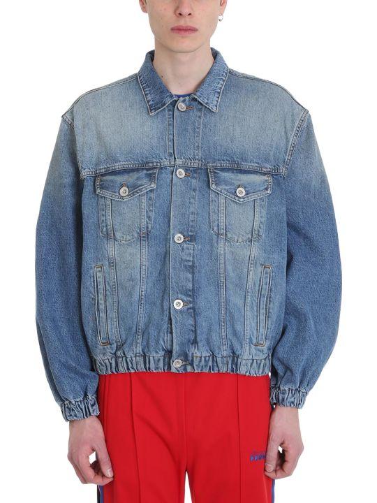 Ben Taverniti Unravel Project Oversize Blue Denim Jacket