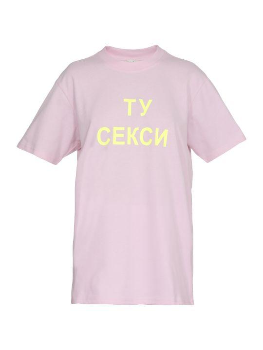 Natasha Zinko Too Seksy T-shirt