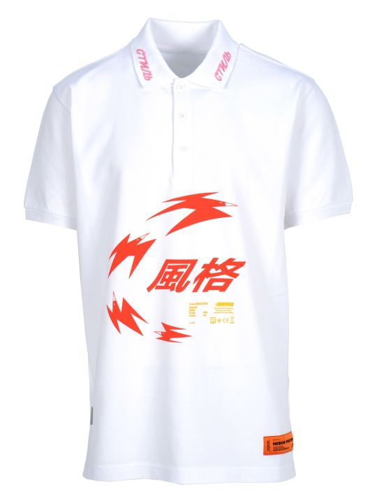 HERON PRESTON Polo Chinese