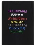 Balenciaga 'languages' T-shirt - Black