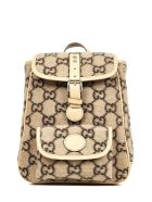 Gucci Junior Backpack - Beige
