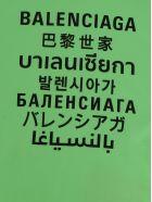 Balenciaga T-shirt For Boy - Green