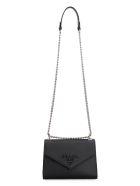 Prada Monochrome Saffiano Leather Shoulder Bag - black