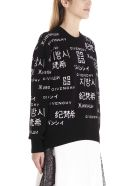Givenchy Sweater - Black&White
