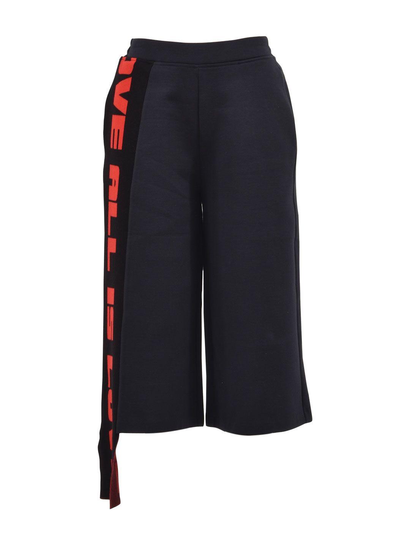 Stella McCartney All Is Love Pants