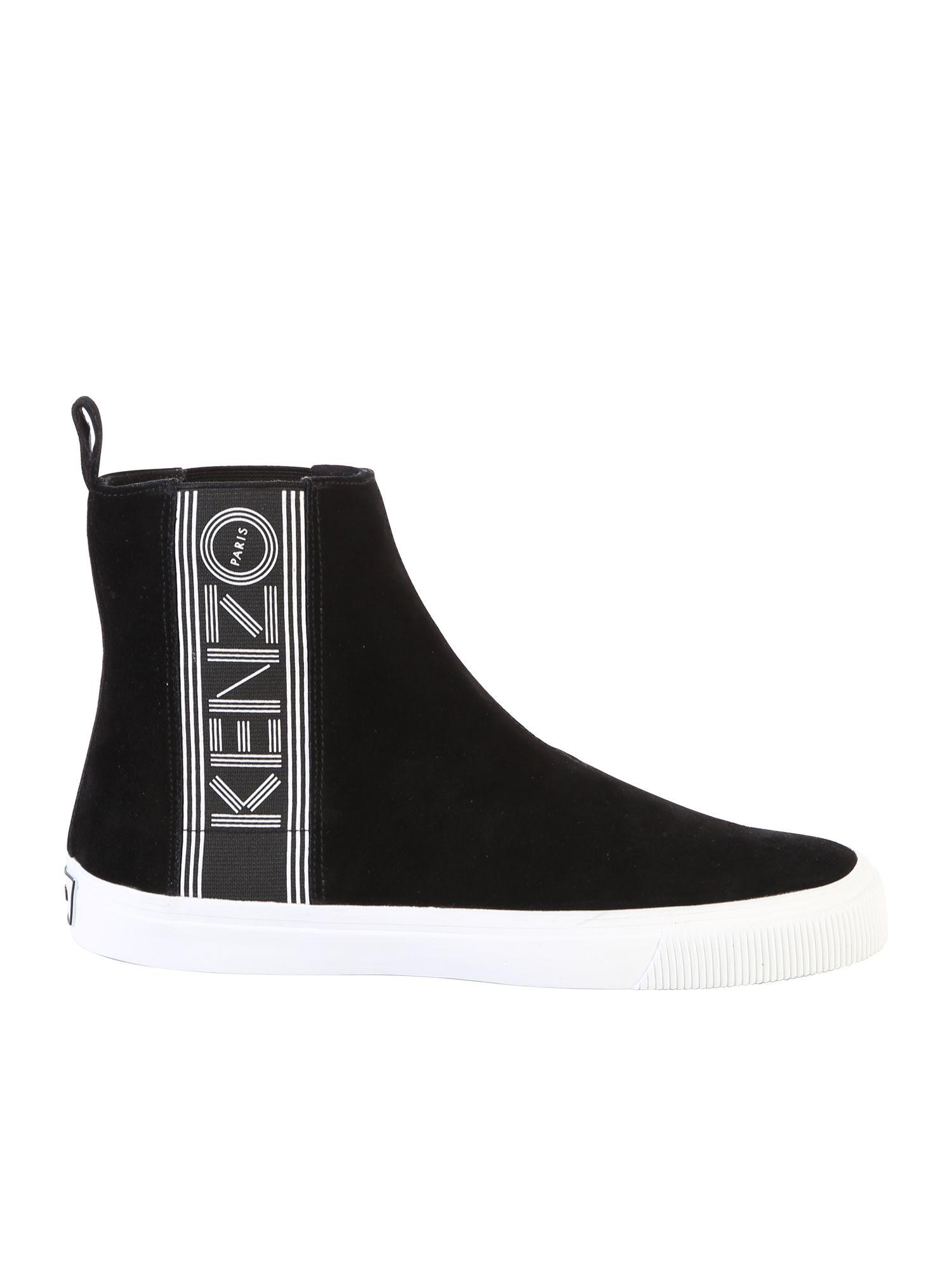 Kenzo Black Branded Sneakers