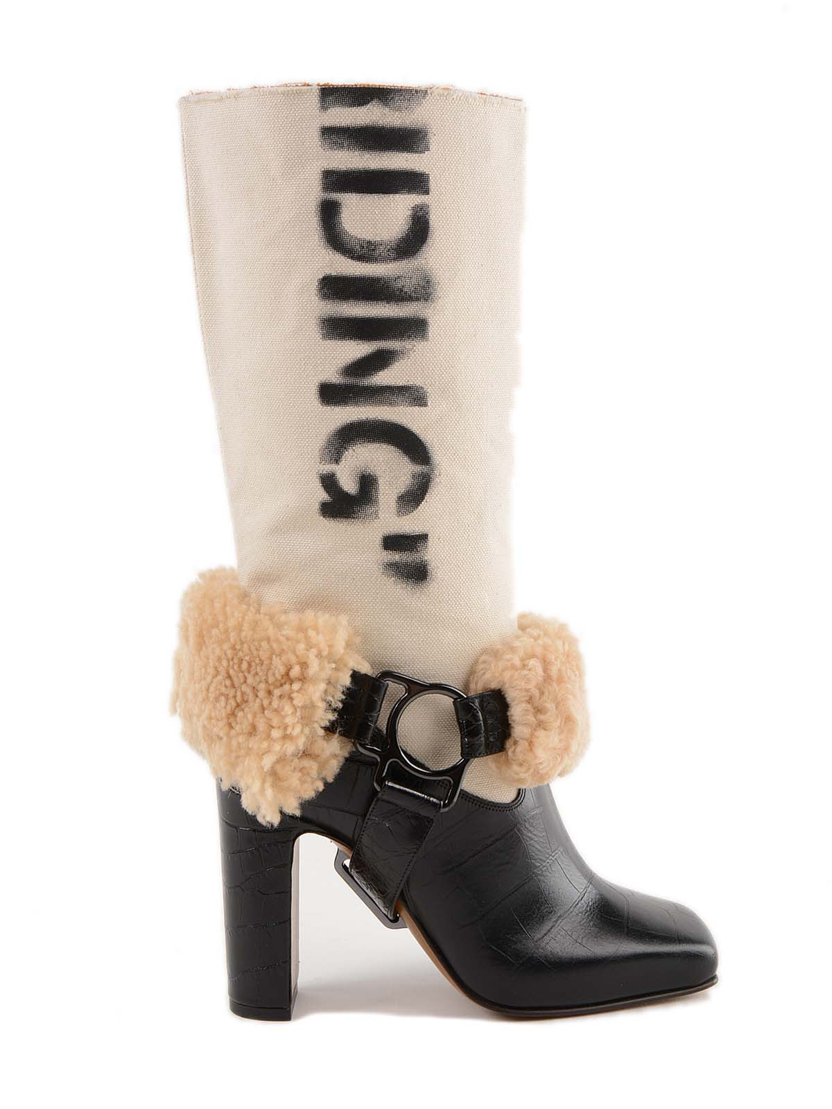 Off White Riding Mid-calf Boots