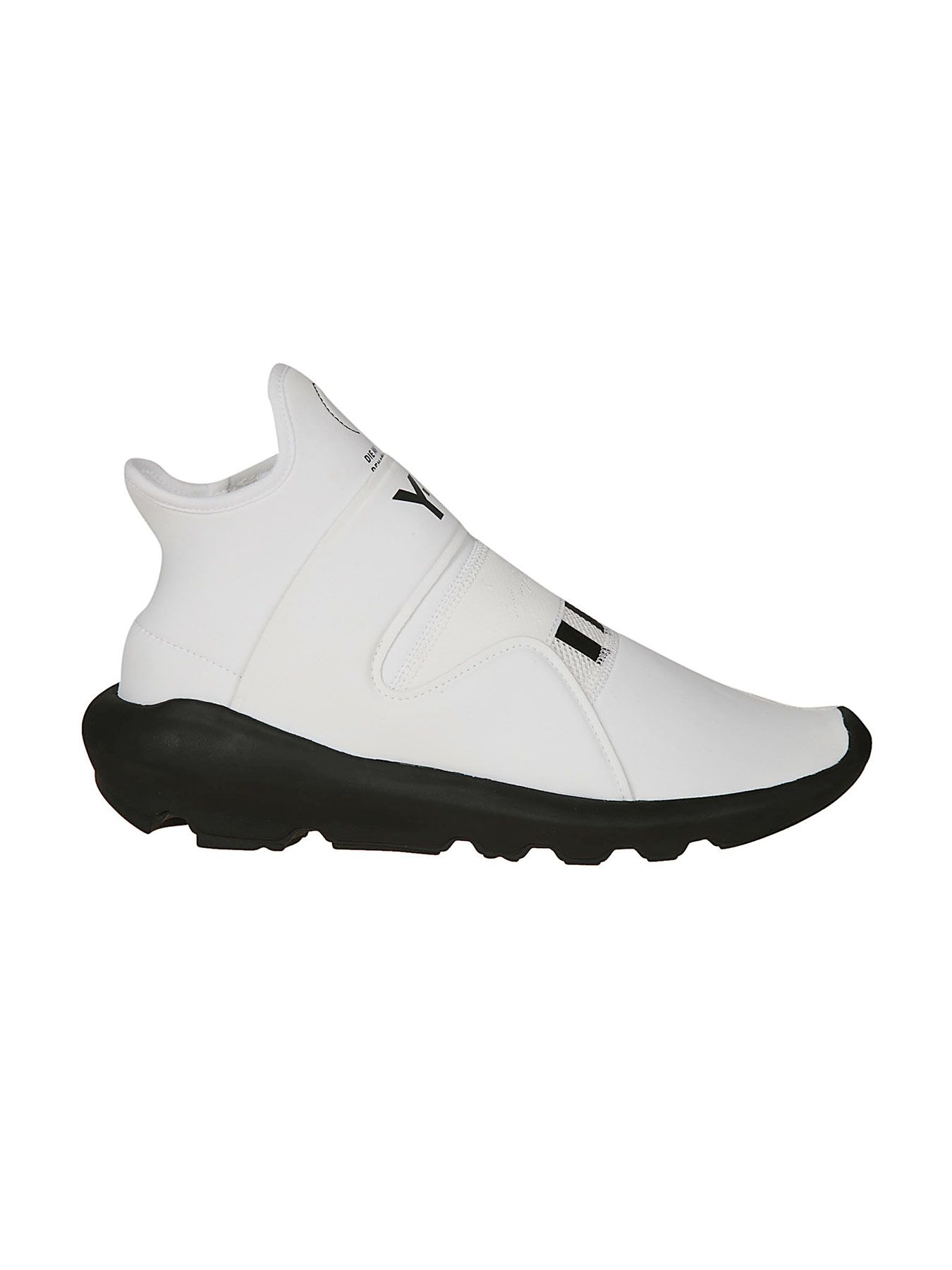 Suberou Sneakers