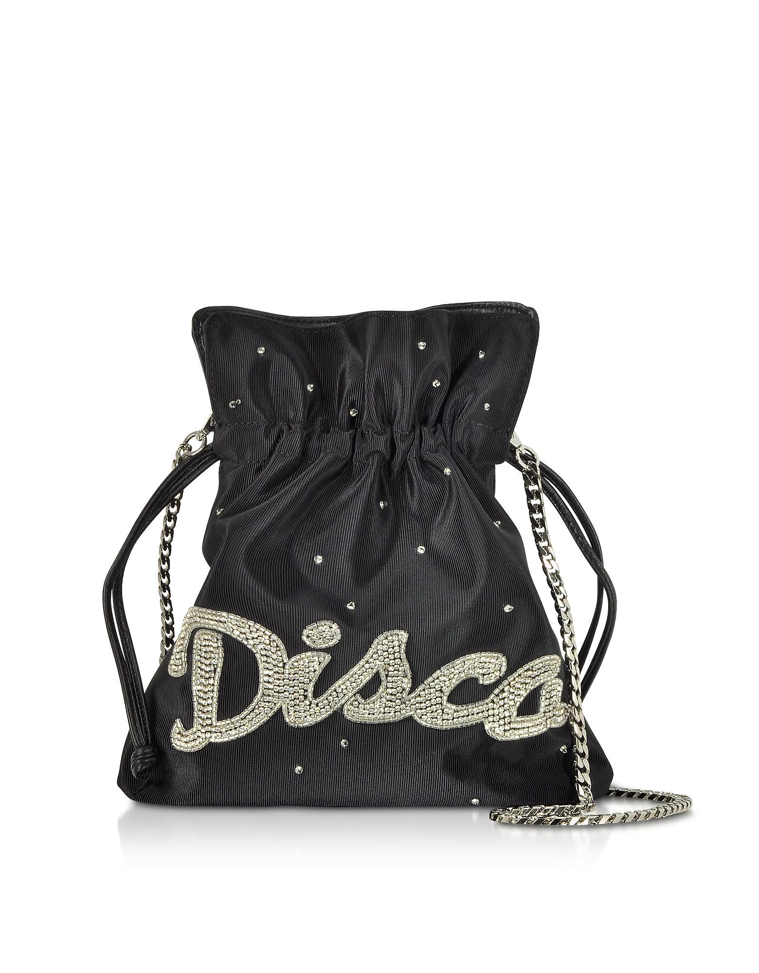 Les Petits Joueurs Trilli Disco Strass Bucket Bag