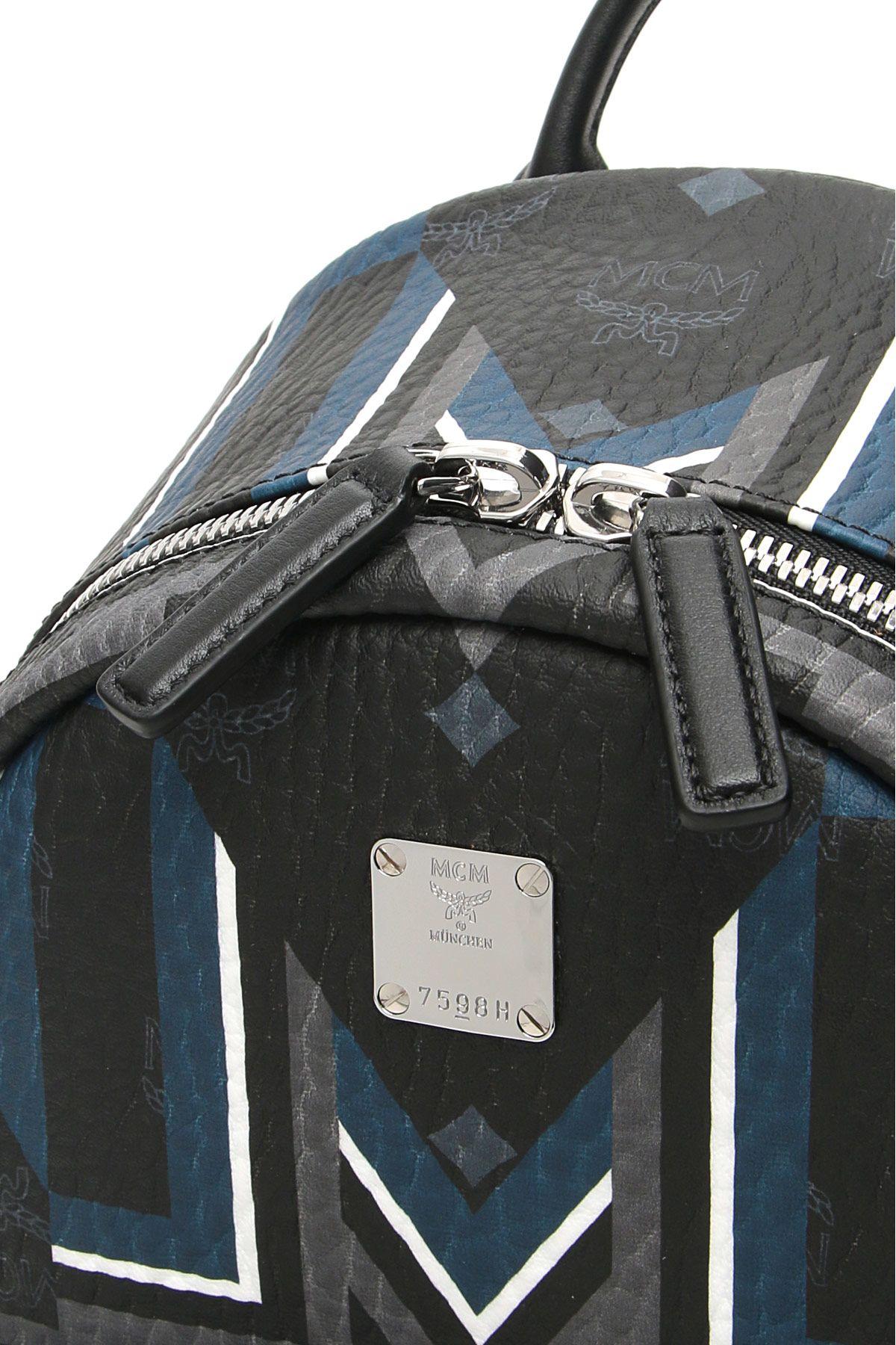 Mcm Backpacks Italist Always Like A Sale