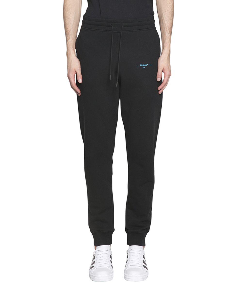 Off-White Gradient Arrows Cotton Sweatpants