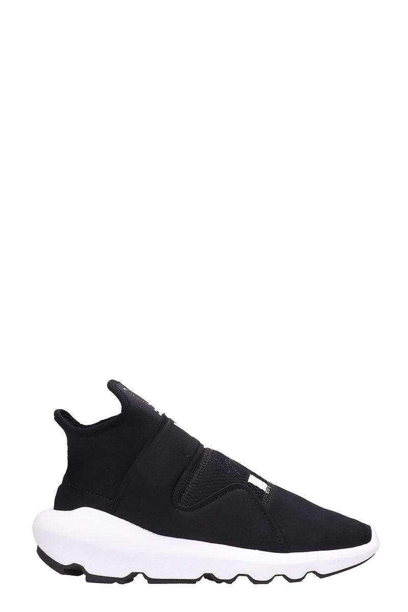 y-3 -  Suberou Black Scuba Sneakers