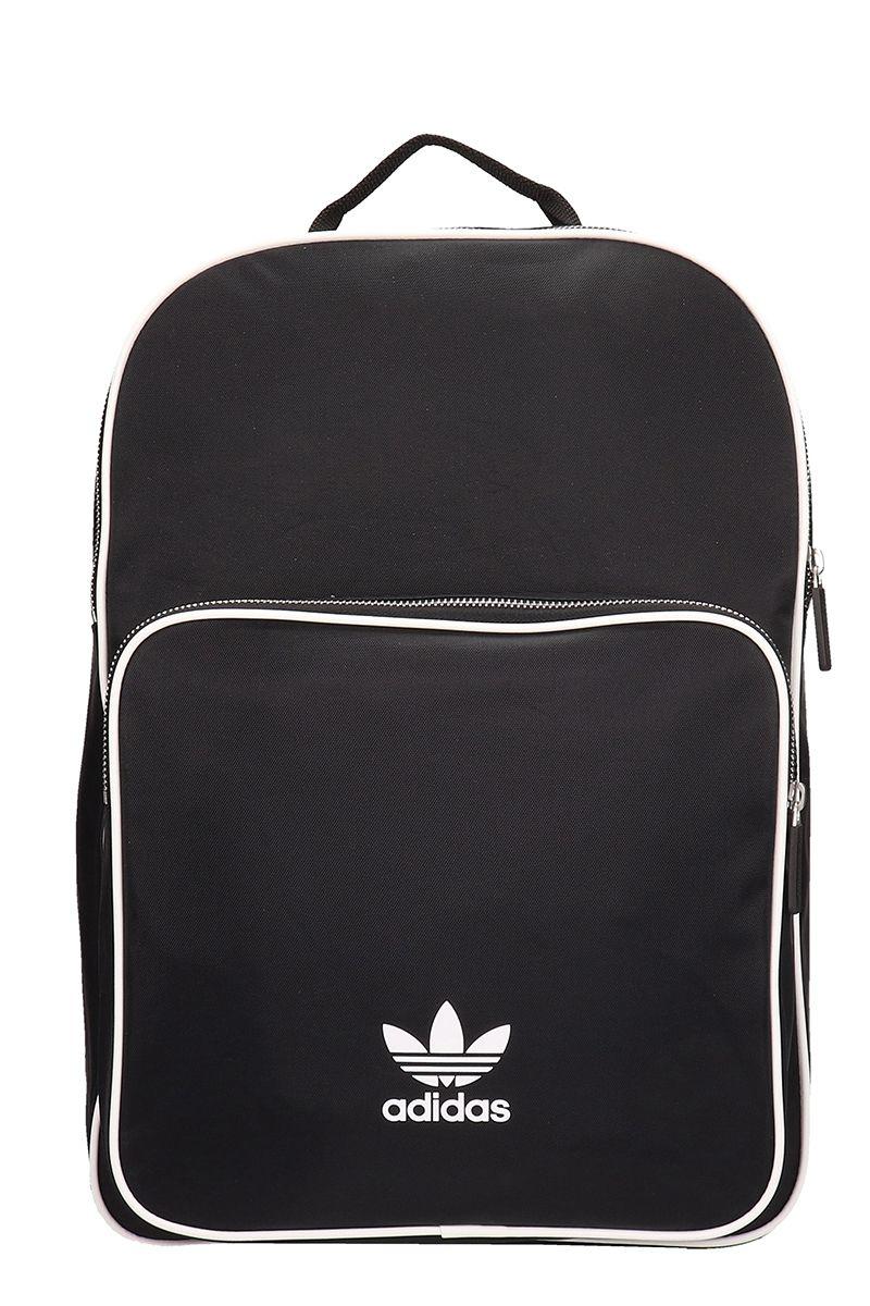 Adidas Black Technical Fabric