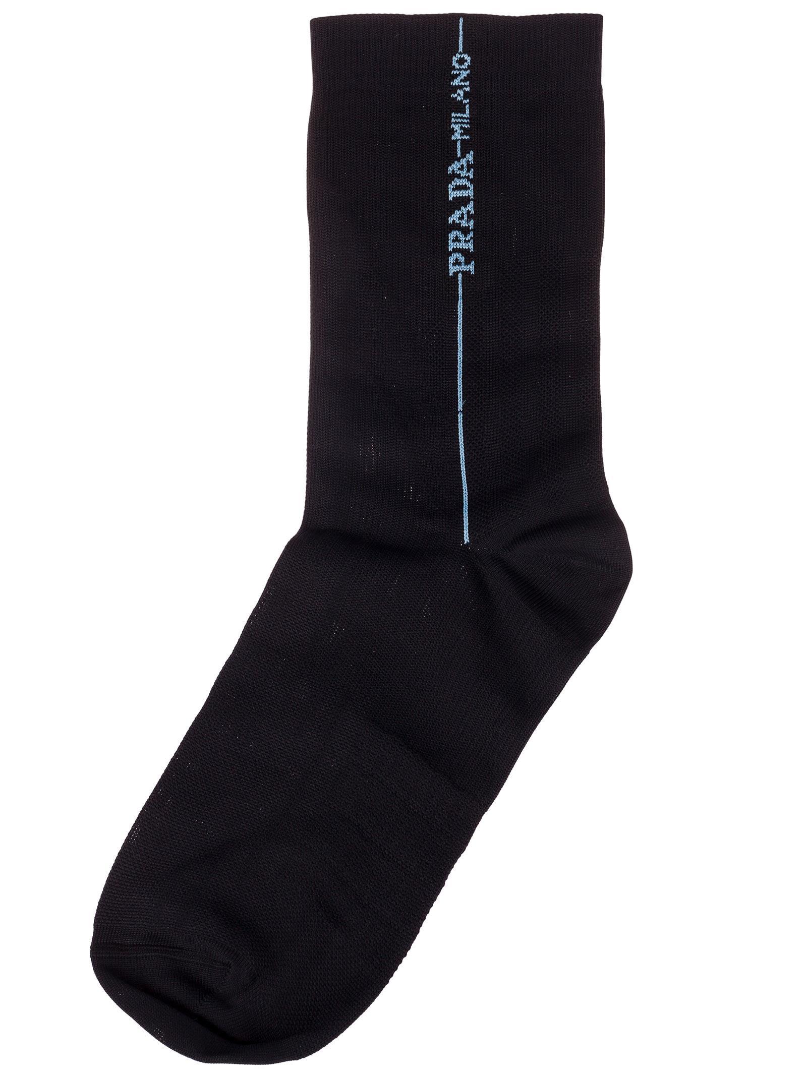 Prada Logo Printed Socks