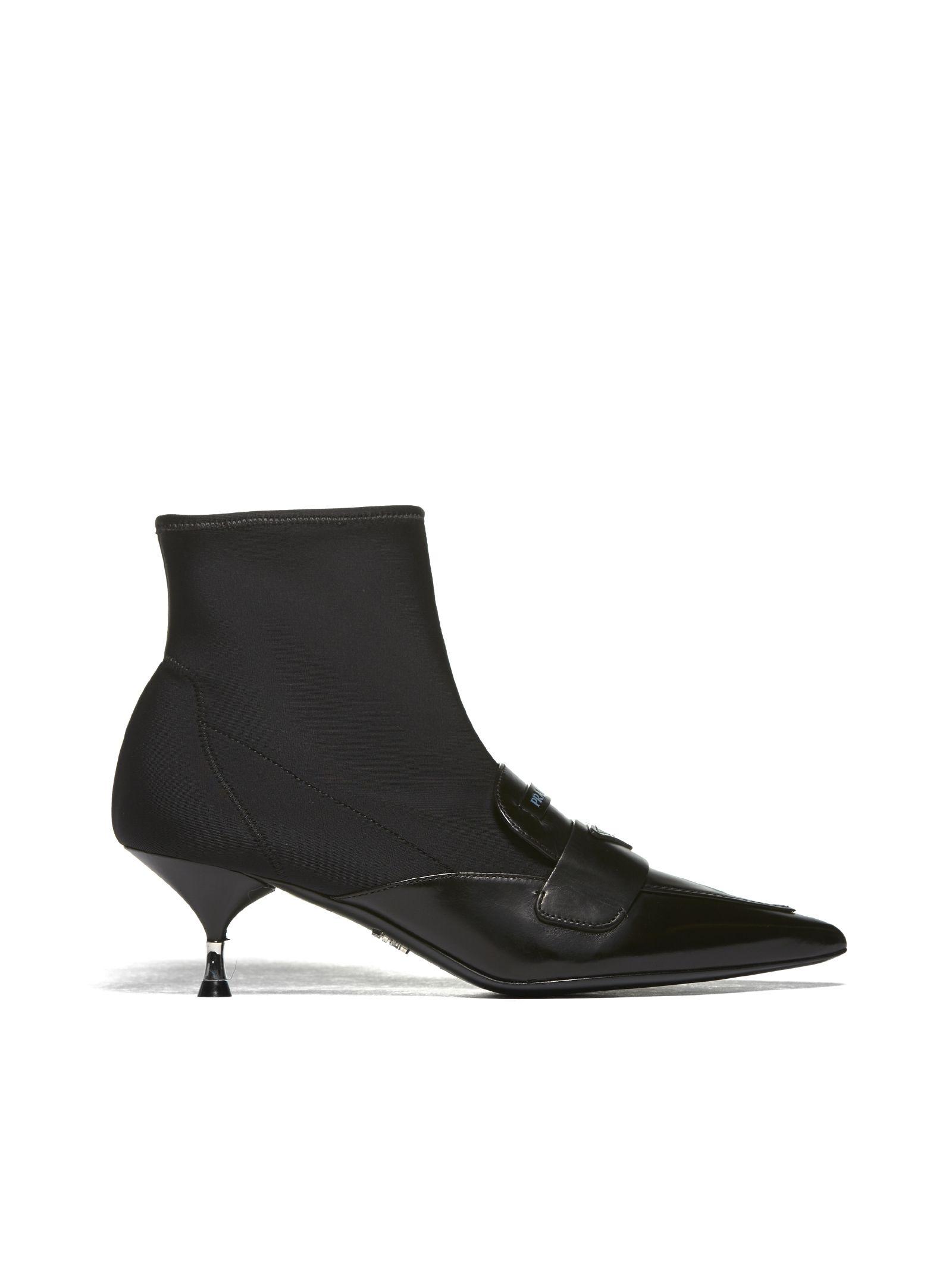 prada -  Kitten Heels Ankle Boots