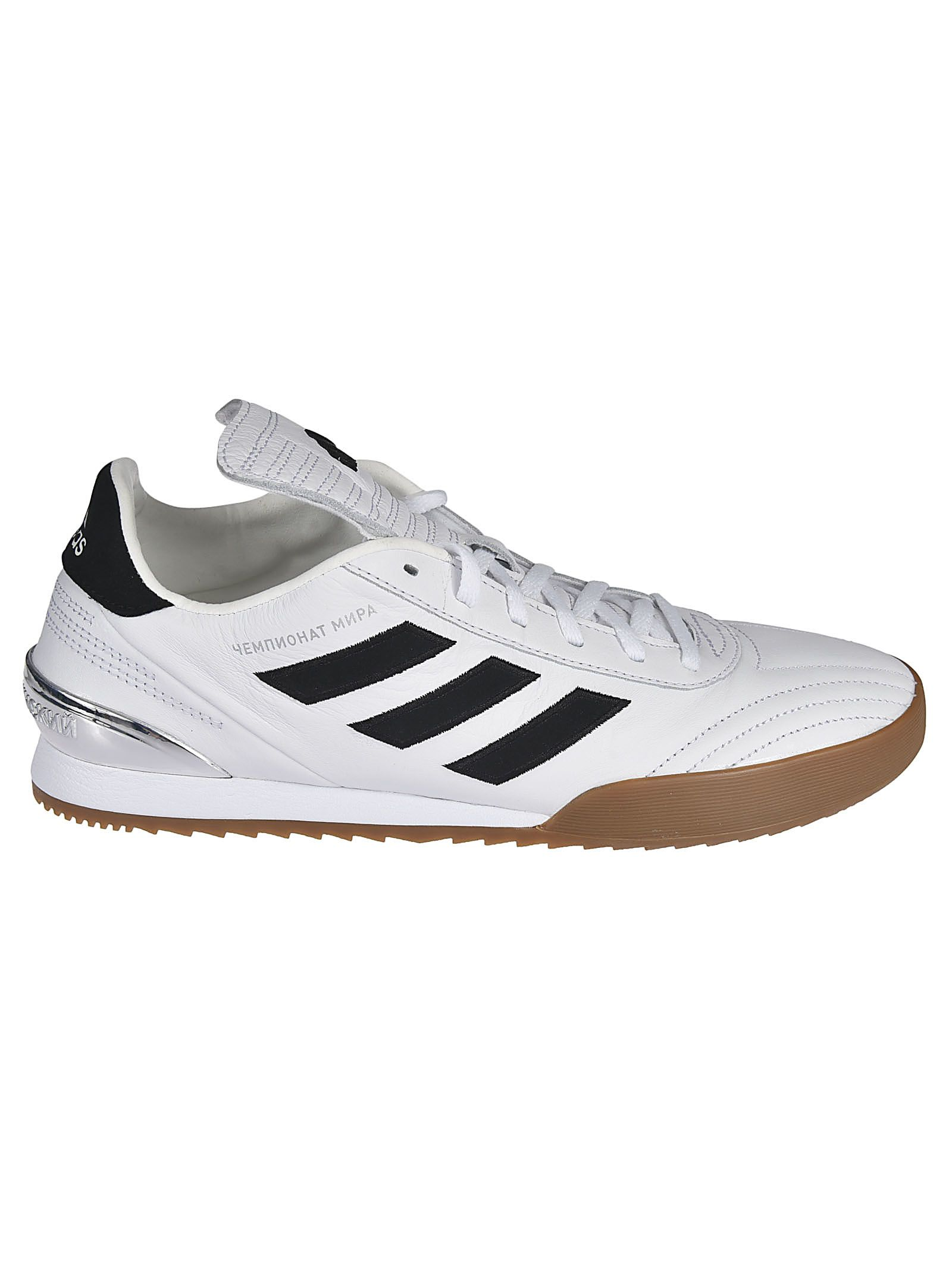 cb2667f9e6de09 Gosha Rubchinskiy Gosha Rubchinskiy Copa Wc Sneakers - Bianco ...