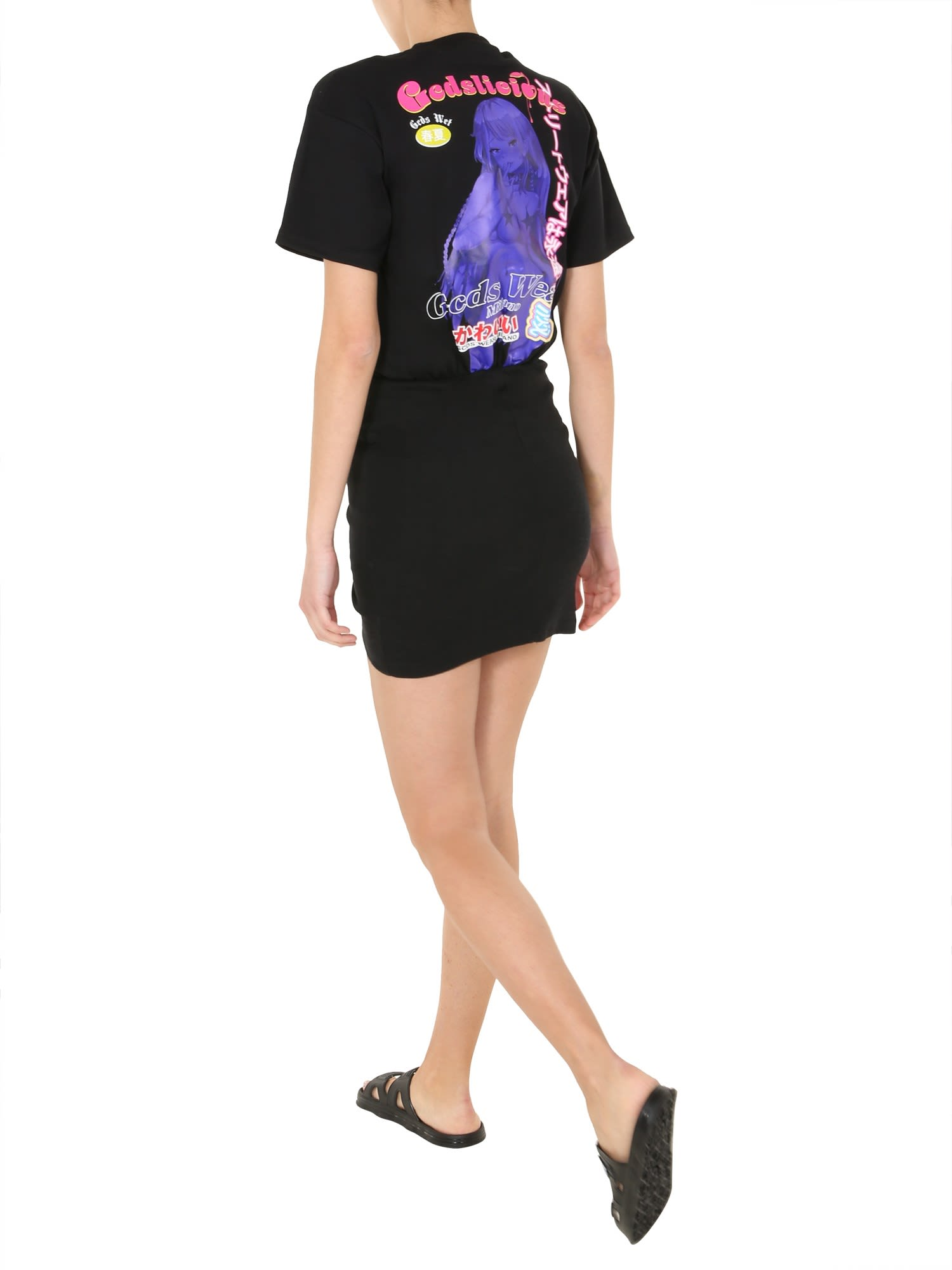 Buy GCDS Round Neck Dress online, shop GCDS with free shipping