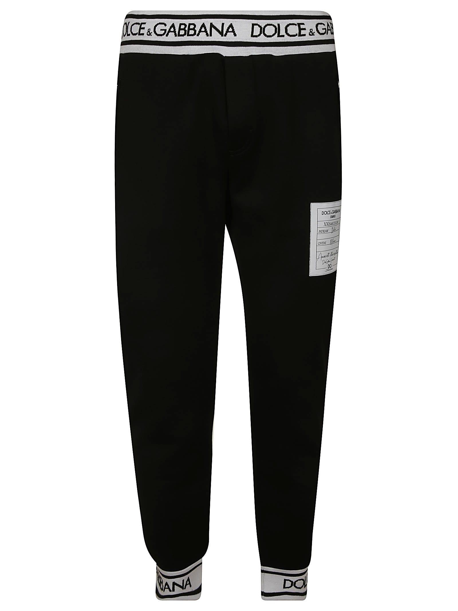 Dolce & Gabbana Waist Logo Track Pants