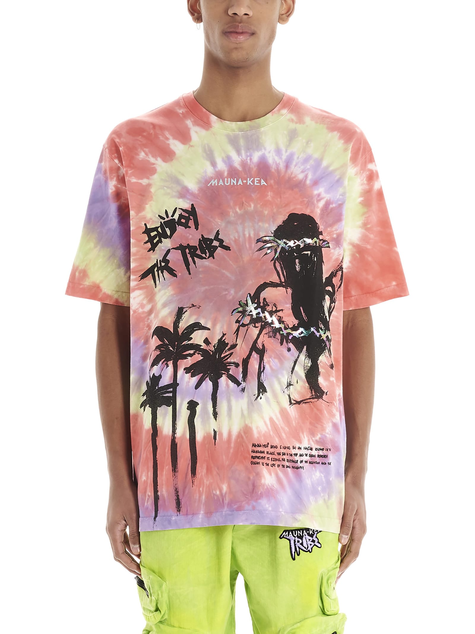 Mauna Kea spiral T-shirt