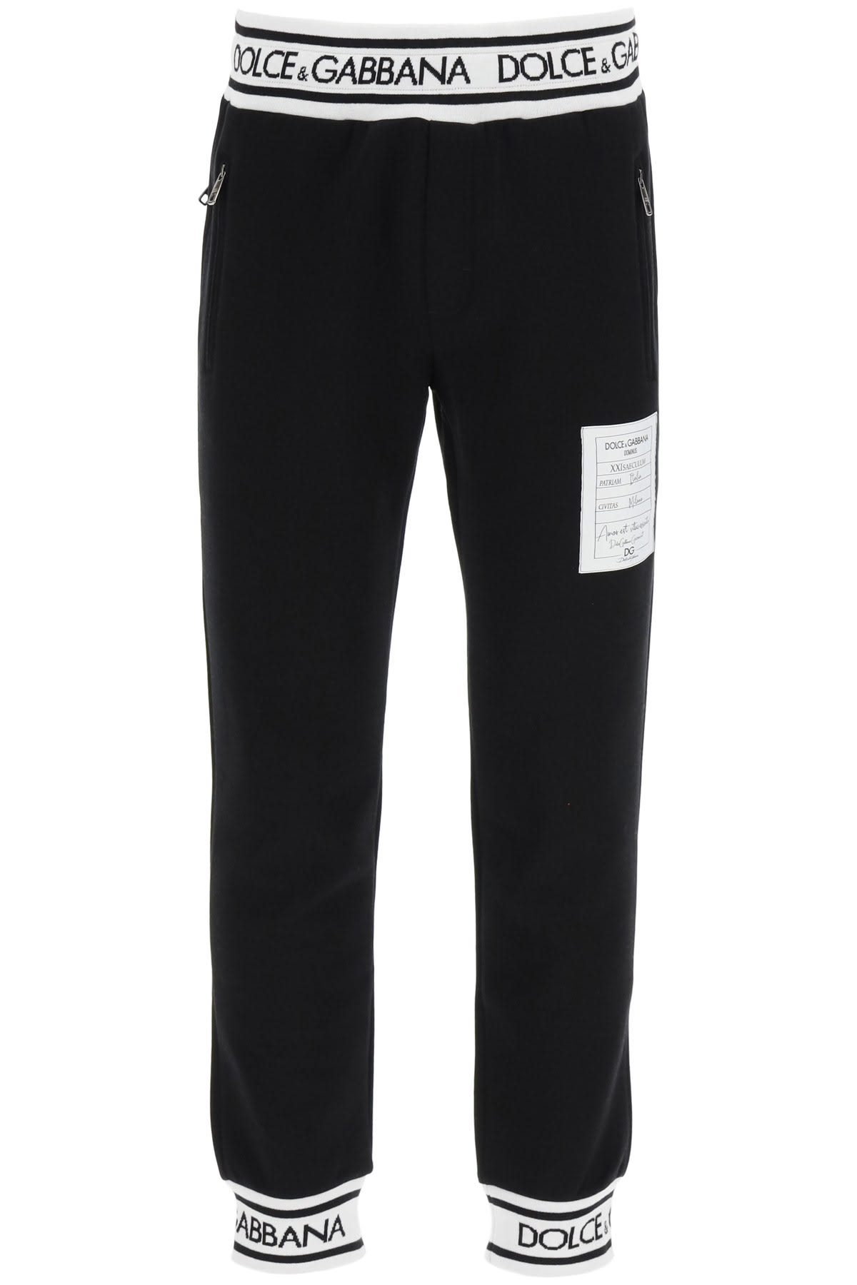 DOLCE & GABBANA JOGGING PANTS WITH LOGO EMBROIDERY