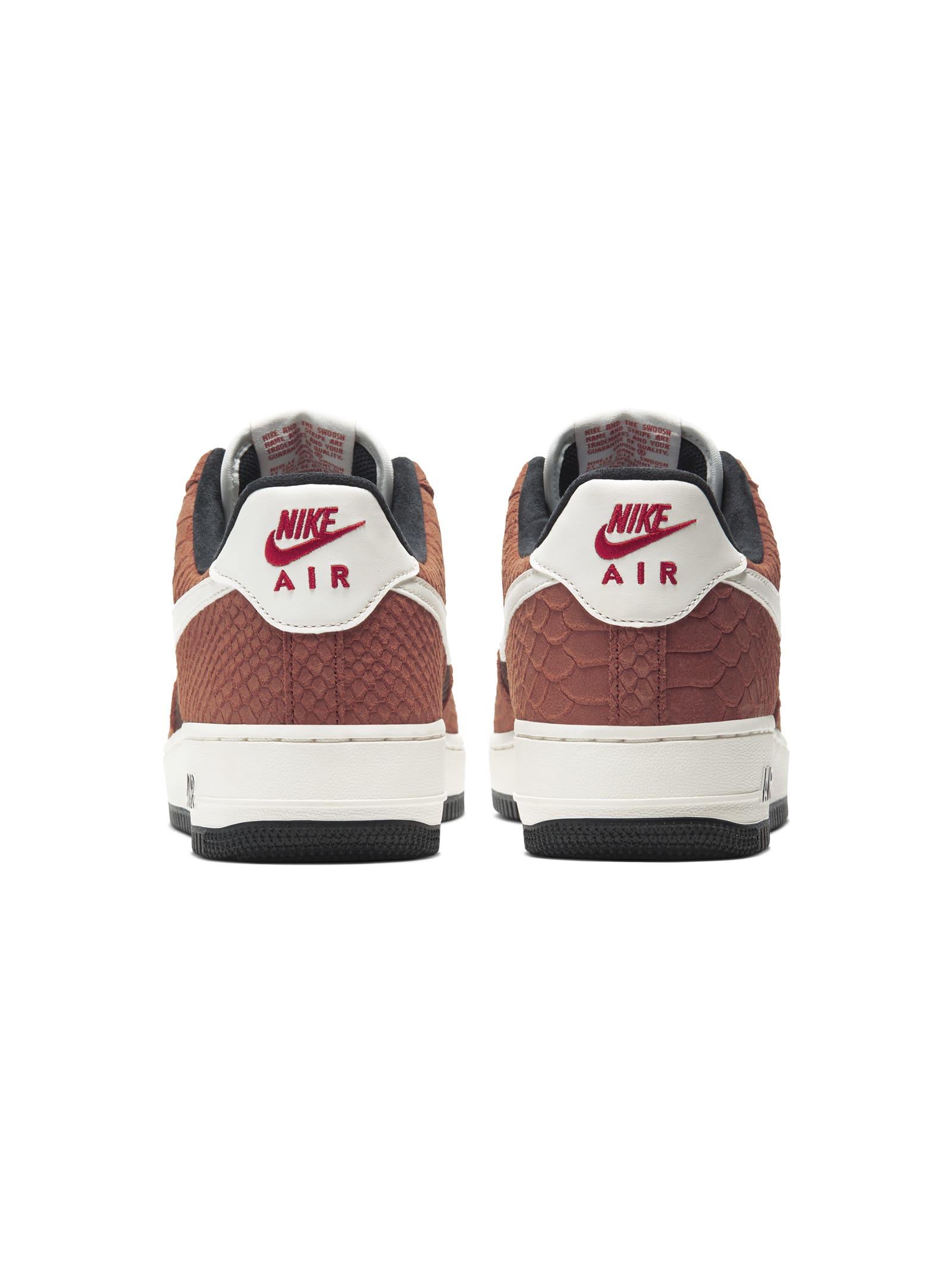 Nike Air Force 1 marrone