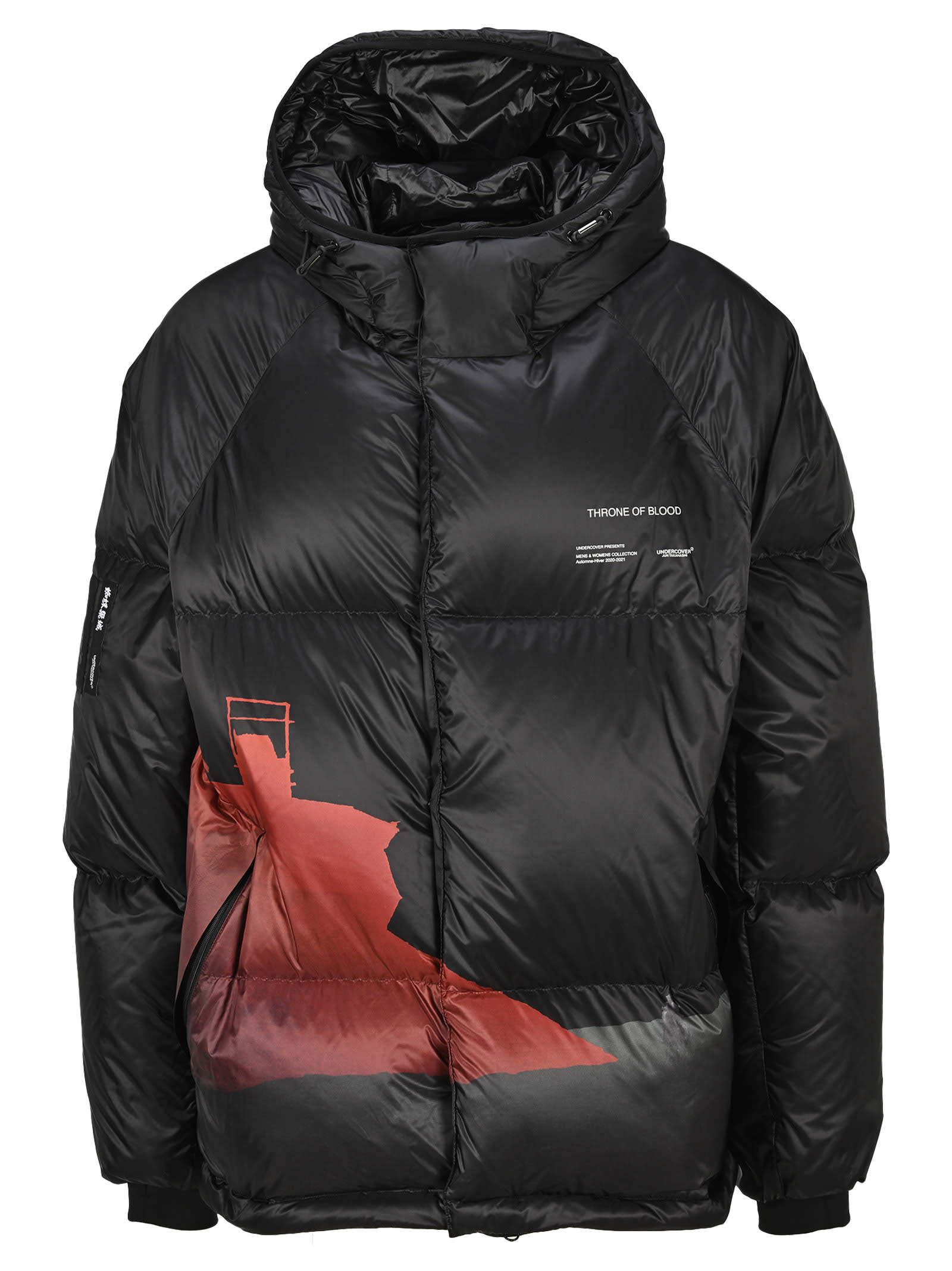 Undercover UNDERCOVER THRONE OF BLOOD DOWN JACKET