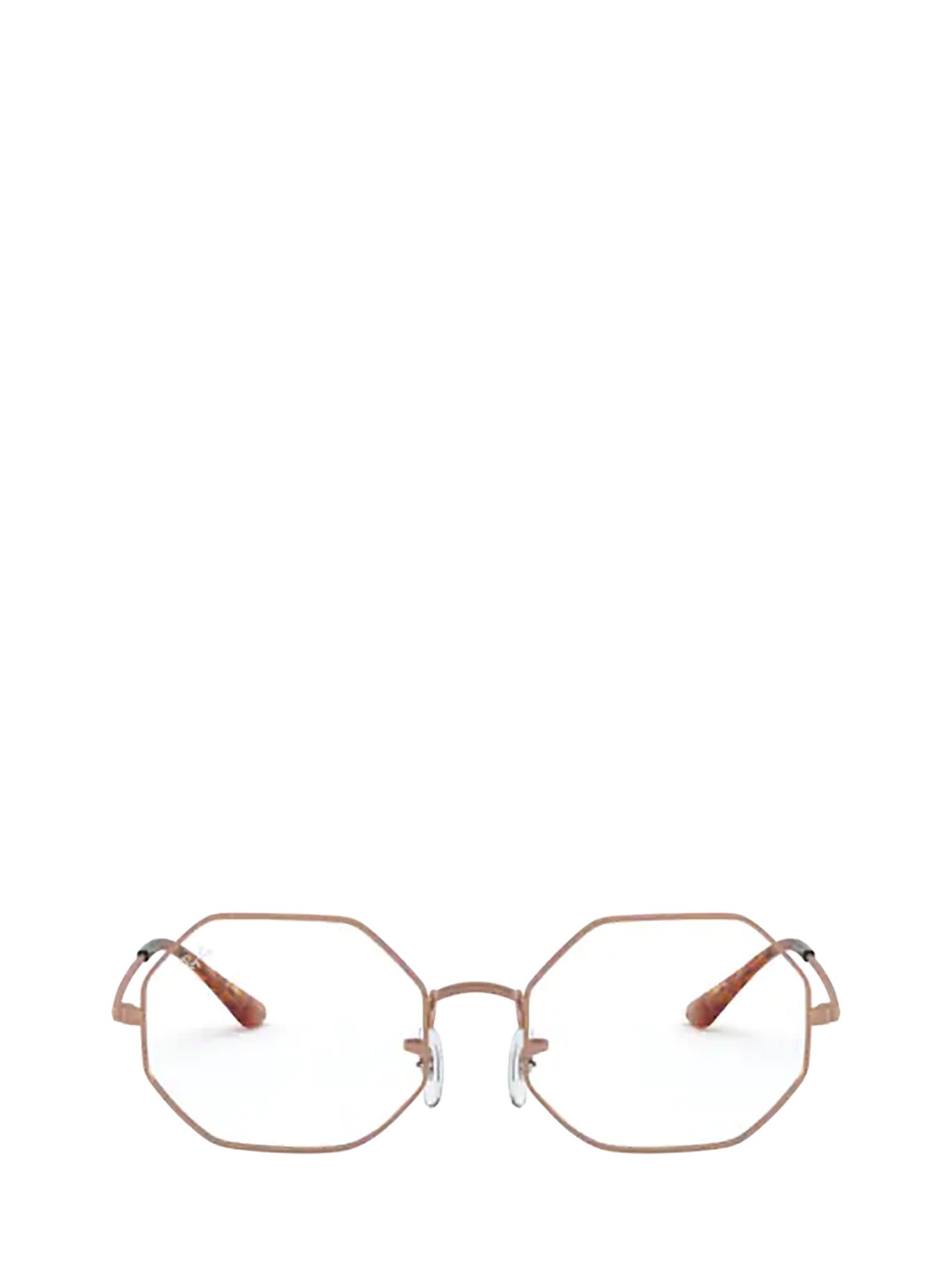 Ray-Ban Ray-ban Rx1972v Copper Glasses