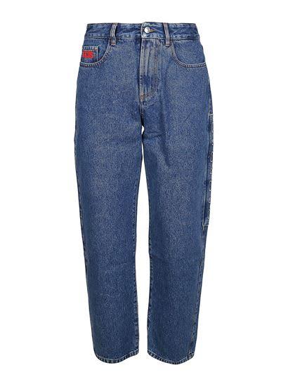 GCDS Bucket Pants