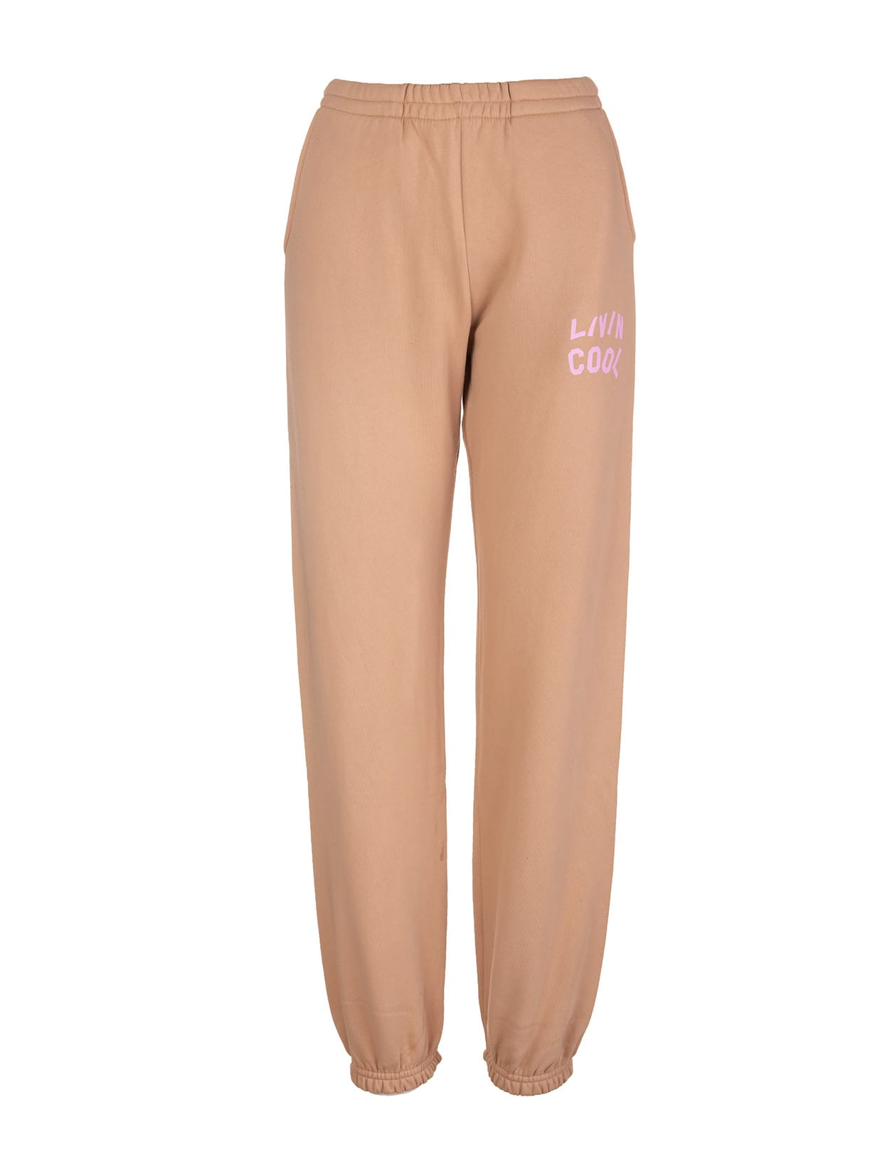 Woman Beige Joggers With Contrast Logo