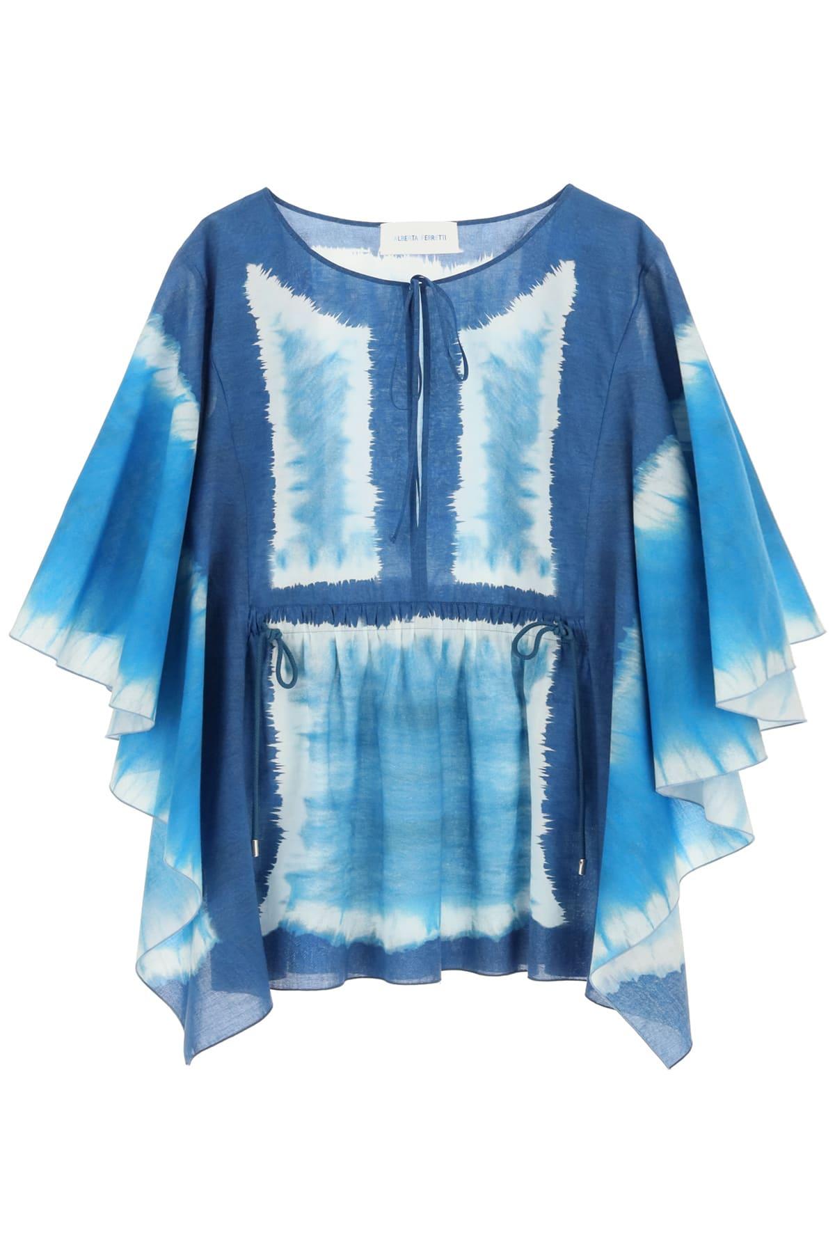Alberta Ferretti Cottons I LOVE SUMMER TIE-DYE CAFTAN DRESS