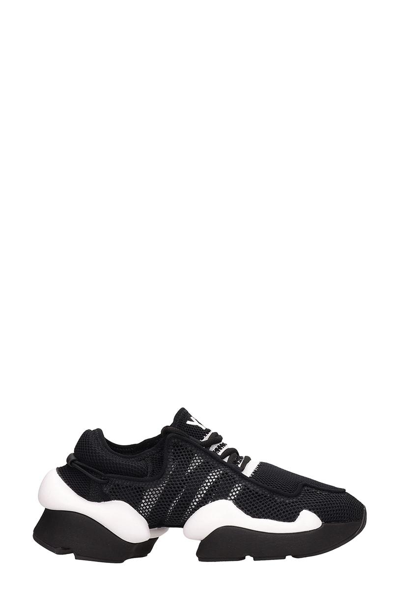 Kaiwa Pod Black Mesh Sneakers - black