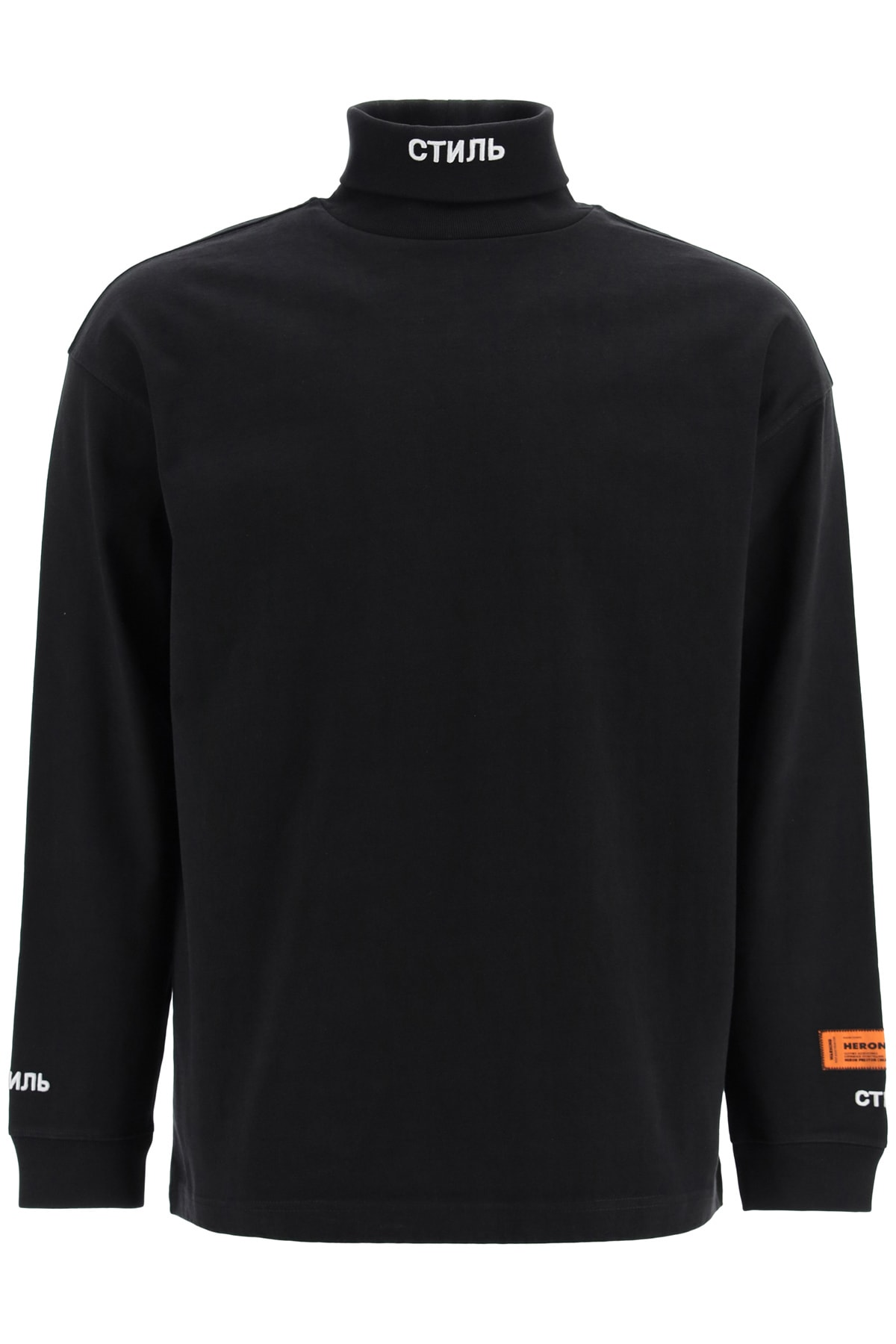 HERON PRESTON Cottons CNTMB COTTON T-SHIRT