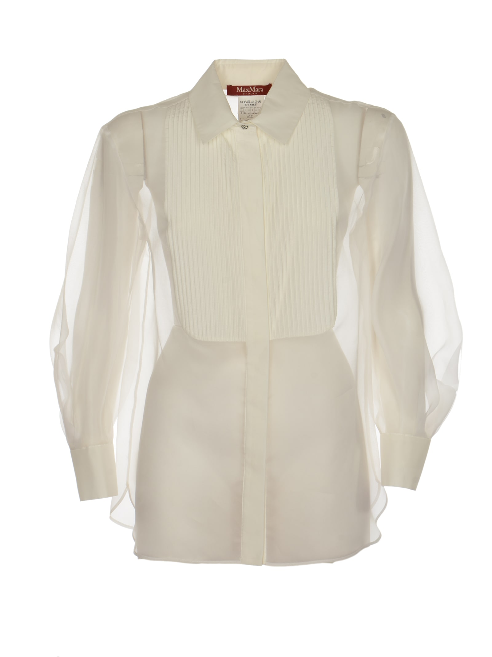 Avon Shirt