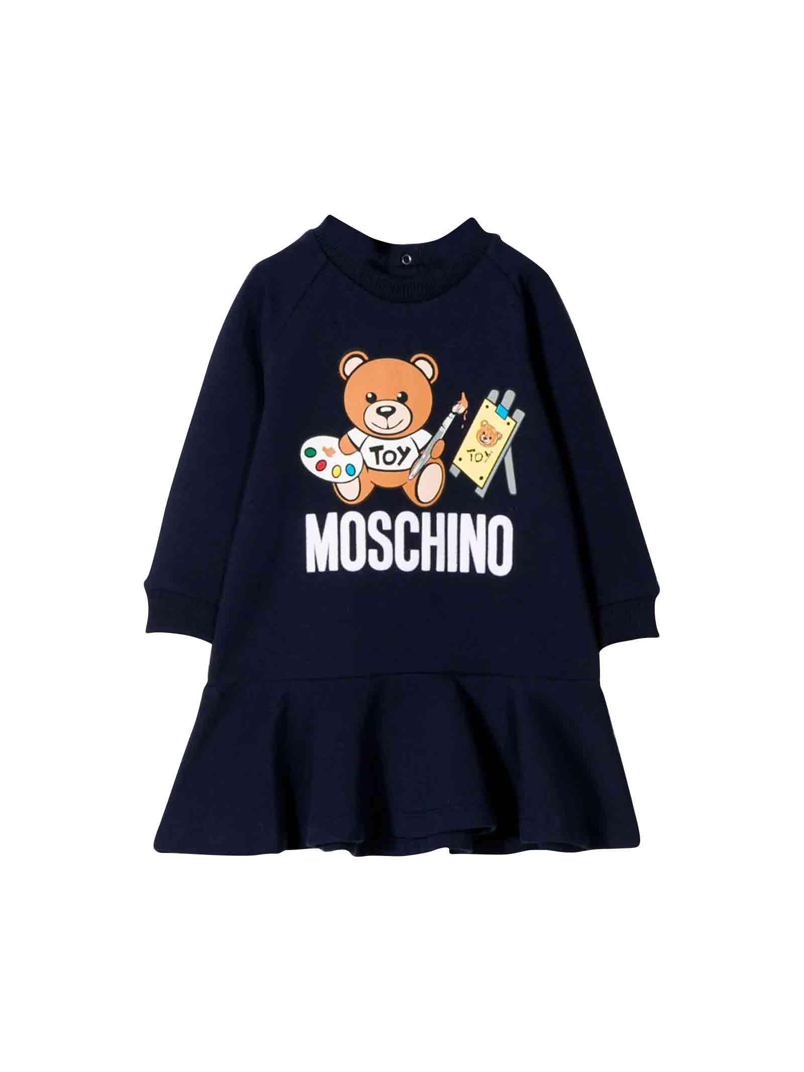 Moschino Midnight Blue Dress