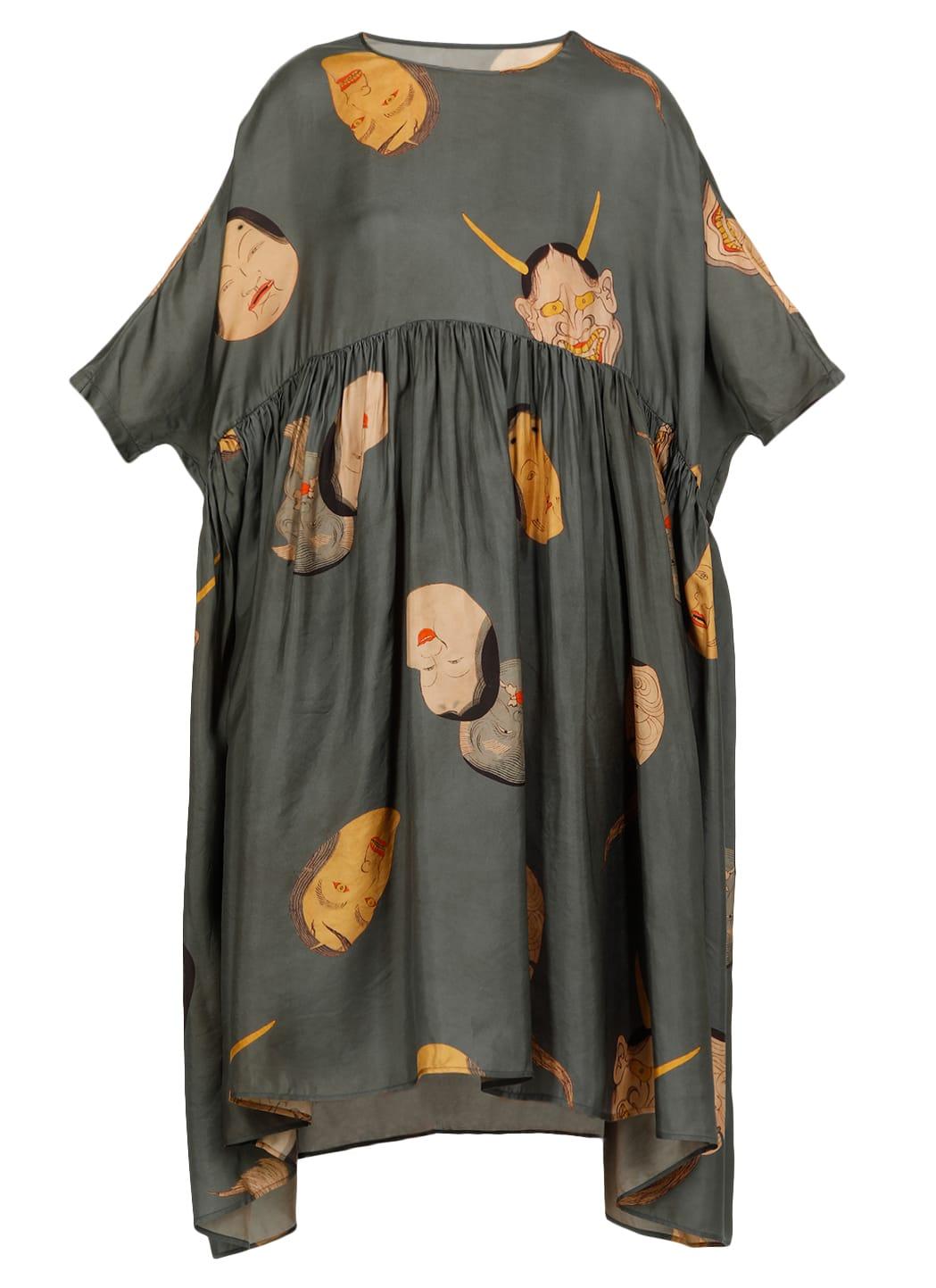 Buy Aggie Dress online, shop Uma Wang with free shipping