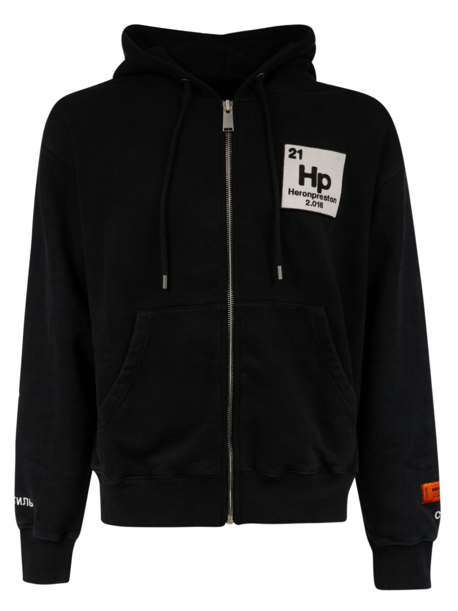Heron Preston ZIP UP HOODIE