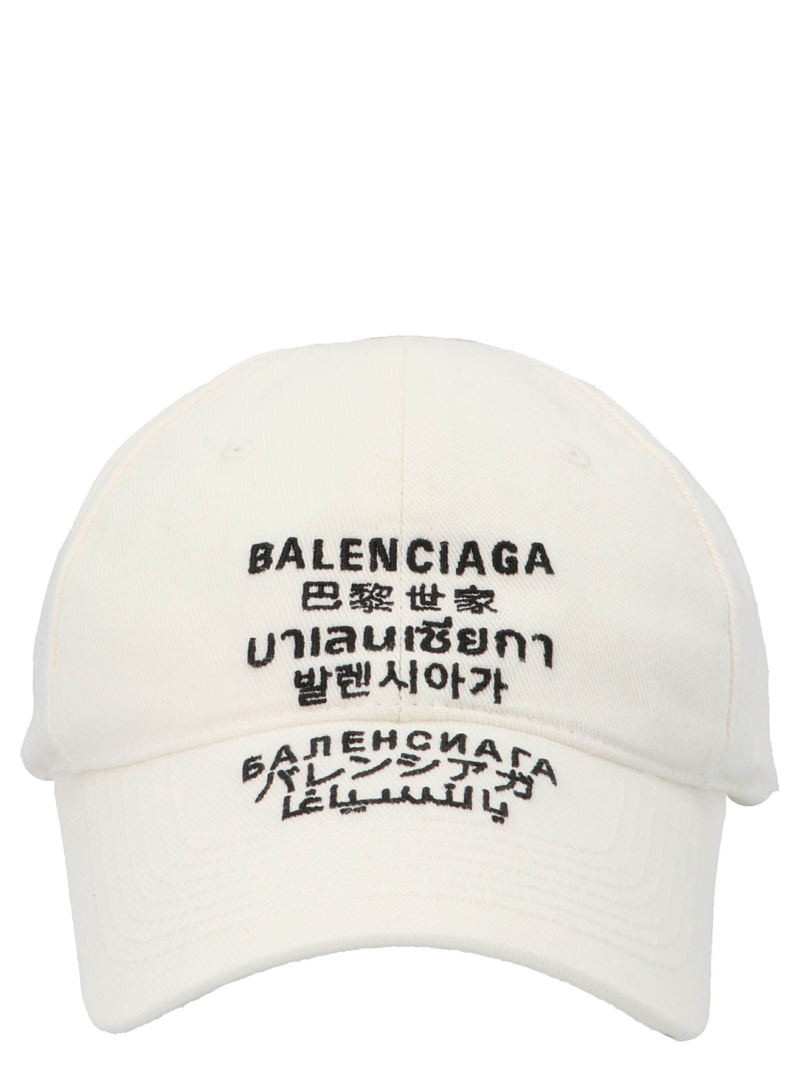 Balenciaga Caps MULTILANGUAGES CAP