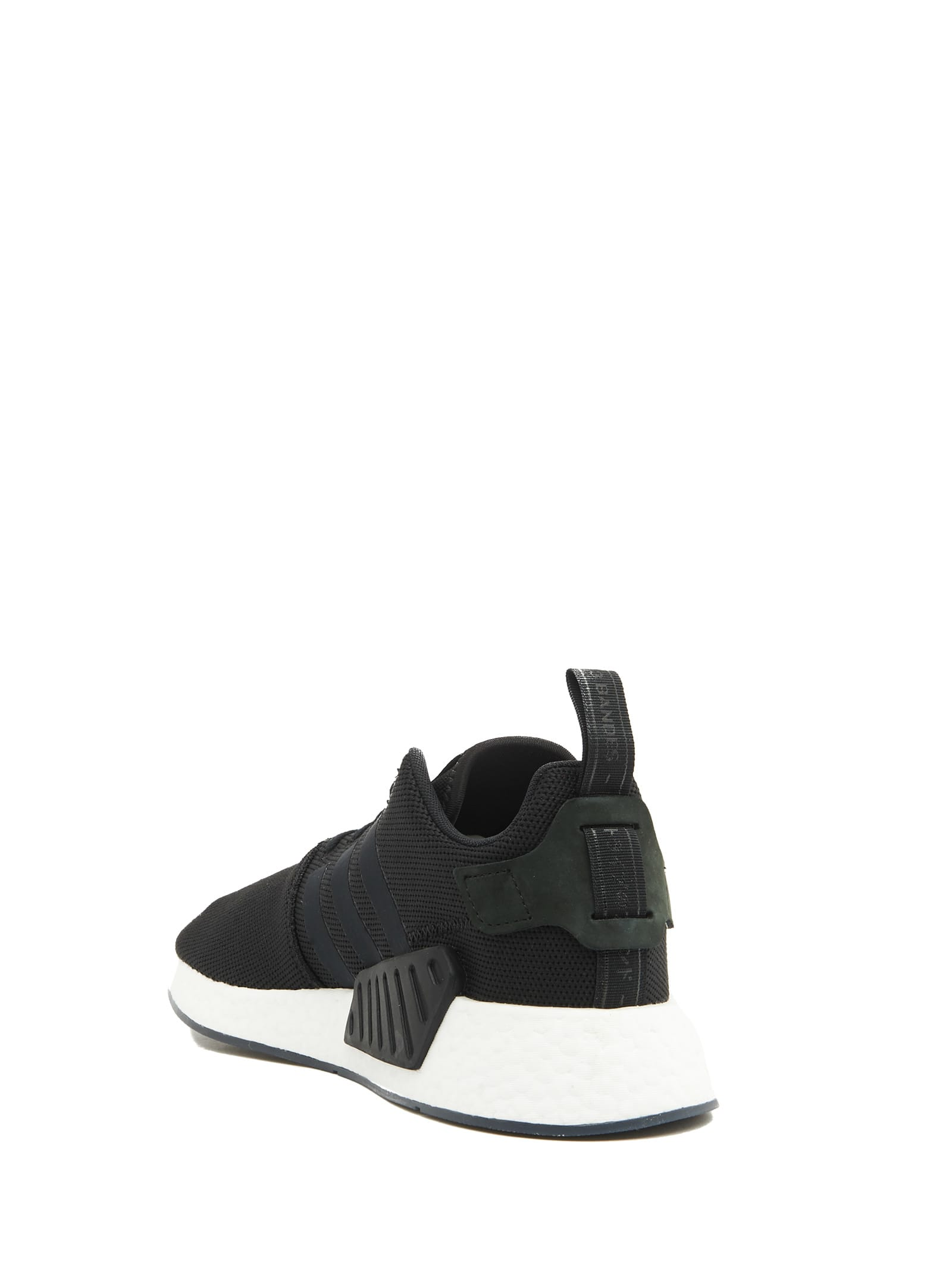 Best price on the market at italist | Adidas Originals Adidas Originals 'nmd R2' Shoes