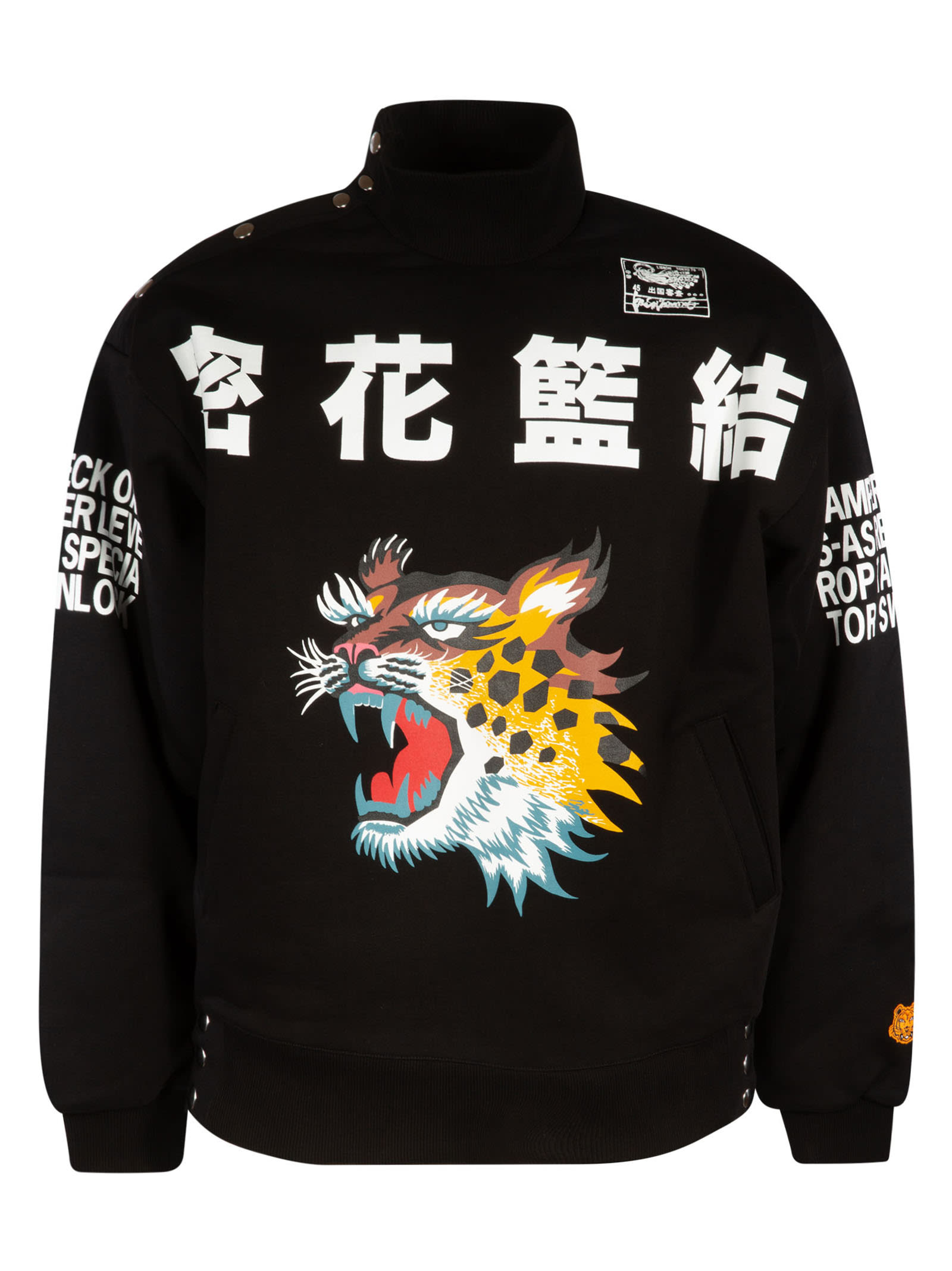 Kenzo SEASONAL LOGO HIGH NECK SWEATSHIRT