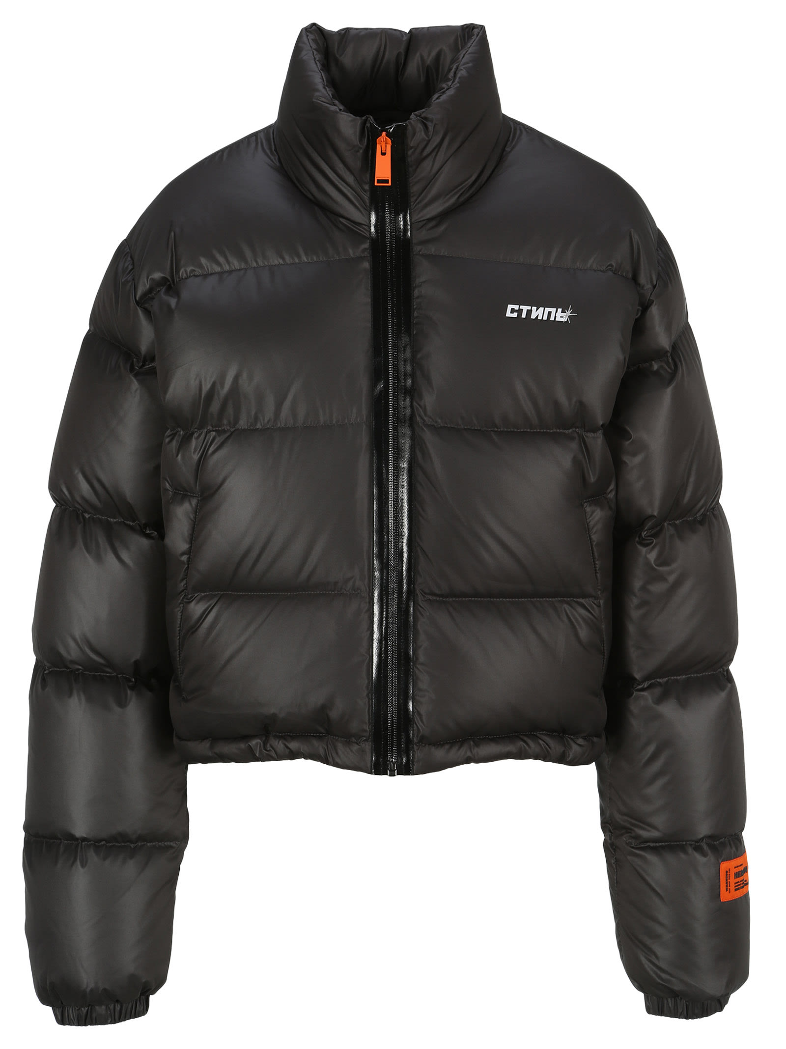 Heron Preston Cropped Puffer Jacket