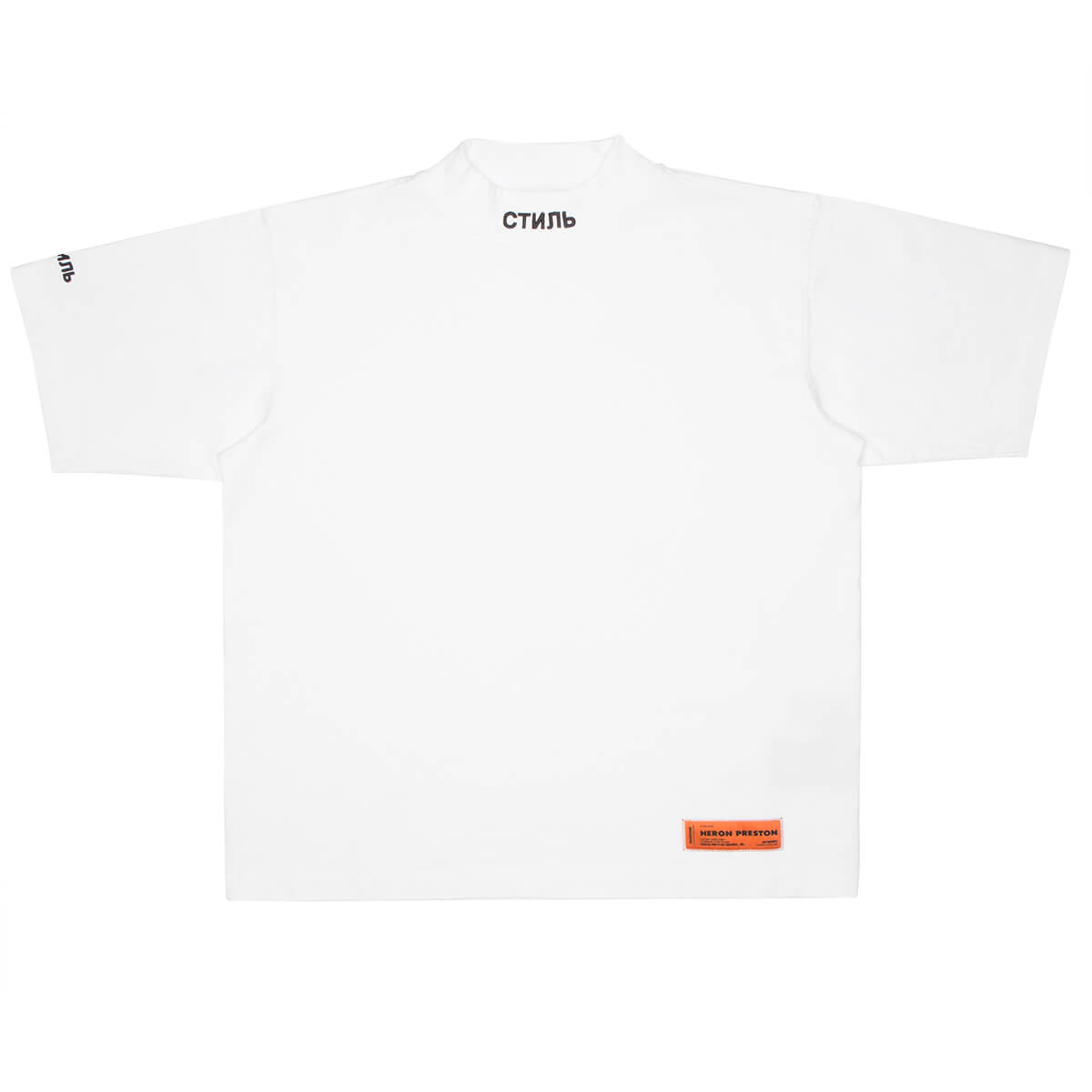 Heron Preston Cottons CTNMB TURTLENECK SS TEE