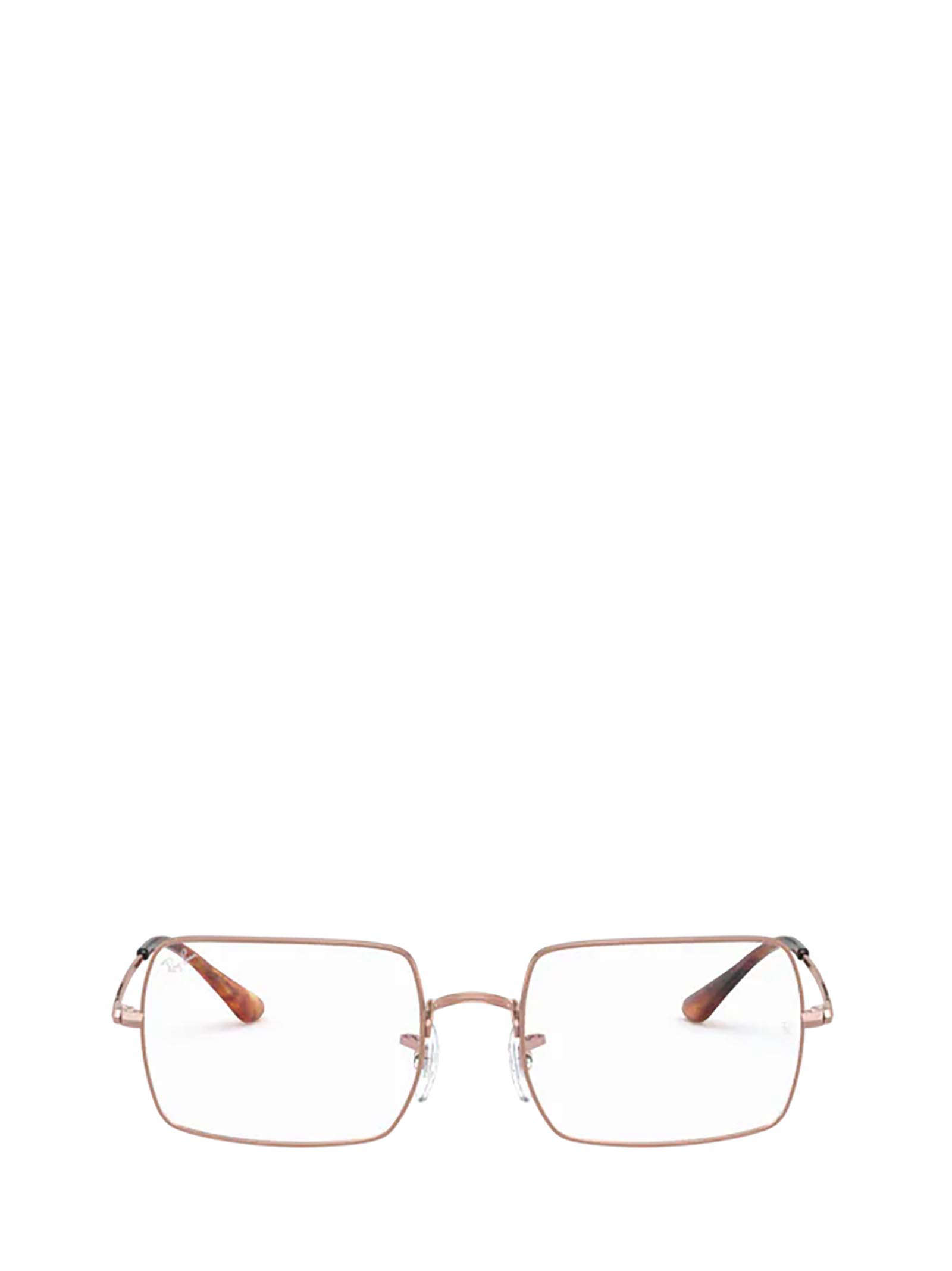 Ray-Ban Ray-ban Rx1969v Copper Glasses