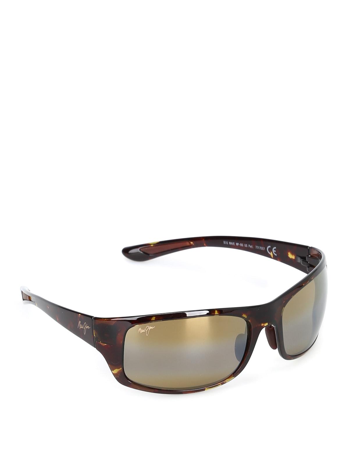 Maui Jim H440/15T Sunglasses