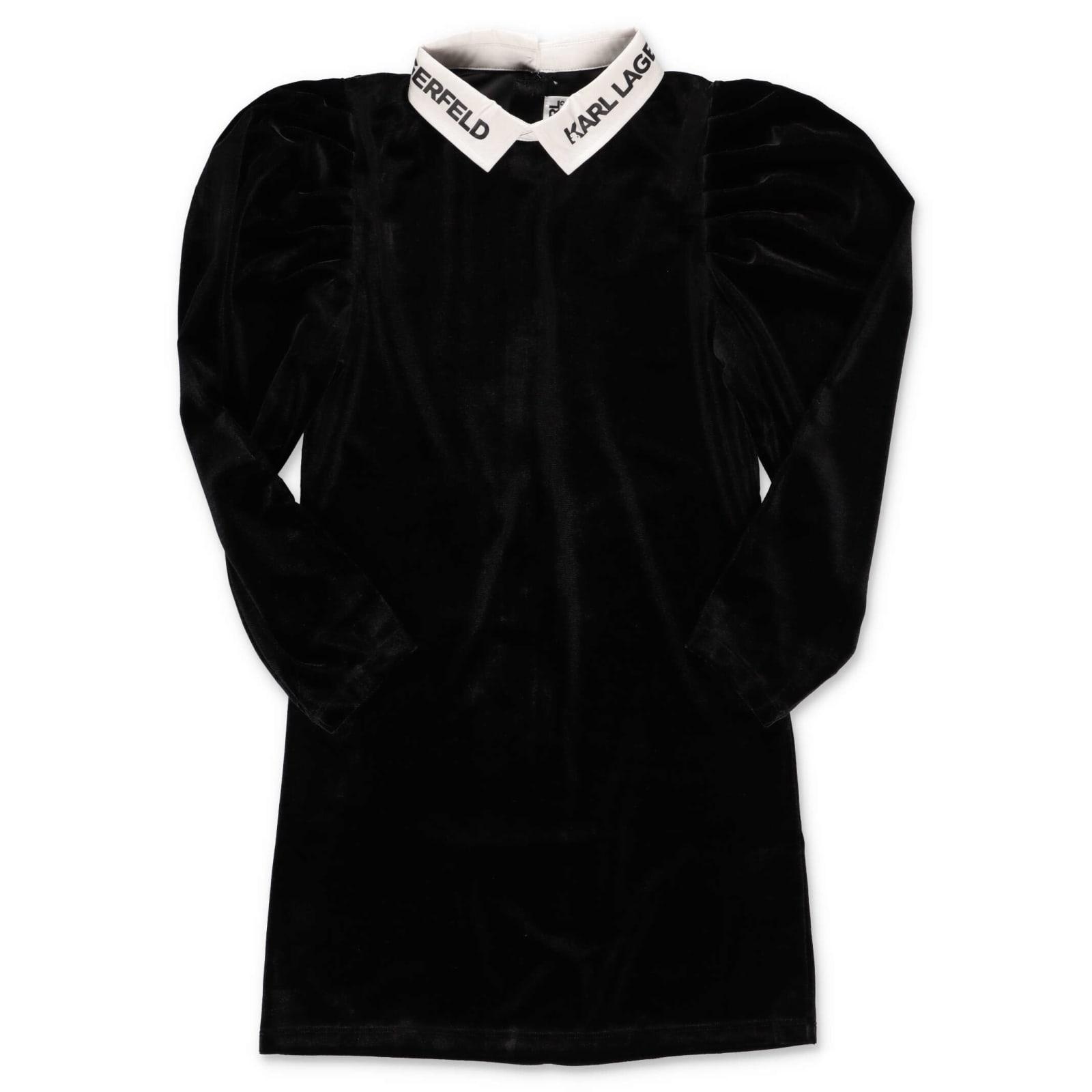 Karl Lagerfeld Dresses DRESS