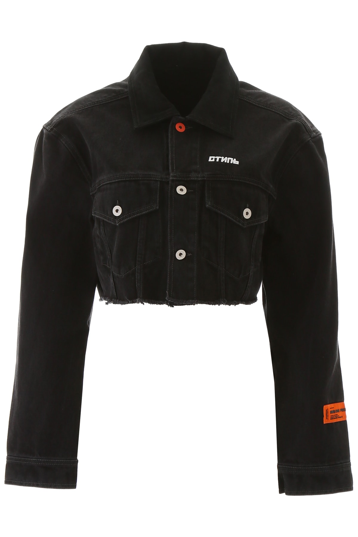 HERON PRESTON Prohibited Denim Jacket